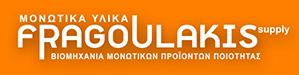 logo-fragoulakis-prosforas