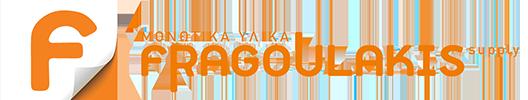 Θερμοπρόσοψη | Μονώσεις Ταρατσών | Ενεργειακά Κουφώματα Λογότυπο
